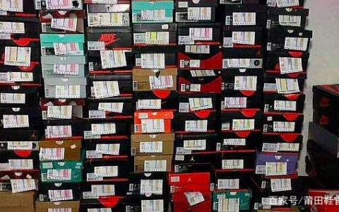 来自档口小哥的帖子:莆田鞋的类别以及要如何拿货?